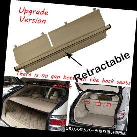 リアーカーゴカバー 2010-2015用レクサスRX Rx350 Rx450Hベージュカーゴカバーリアトランクプライバシーシェード For 2010-2015 Lexus RX Rx350 Rx450H Beige Cargo Cover Rear Trunk Privacy Shade