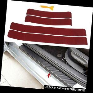 ペダル 4本のワインレッドの車のドアシルのスカッフウェルカムペダルはカーボンファイバーのステッカーを保護します! 4Pcs Wine red car door sill scuff welcome pedal protect carbon fiber stickers!