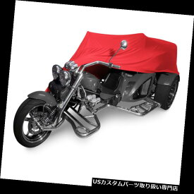 トライク カバー トライクソフト屋内カバー| Trikeplane Garage for Trike Trikesビス4.20 m | BOOKED 腐敗 Trike Soft Indoor Cover | Trikeplane Garage f?r gro?e Trikes bis 4.20 m | Rot