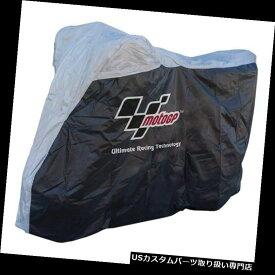 トライク カバー モトGPパドックレインカバーPGO TR3-50トライク Moto GP Paddock Rain Cover PGO TR3-50 Trike