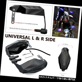 トライク カバー ユニバーサルオートバイハンドガードボードW /ライト防風フロントガラスハンドカバー Universal Motorcycle Hand Guards Board W/ Lights Windproof Windshield Hand Cover