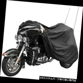 トライク カバー Harley Davidson 107551用CoverMaxトライクカバー CoverMax Trike Cover for Harley Davidson 107551