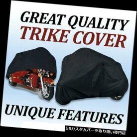 トライク カバー トライクカバーリーマントライクスハーレーツーリングレネゲード本当に重い義務 Trike Cover Lehman Trikes Harley Touring Renegade REALLY HEAVY DUTY