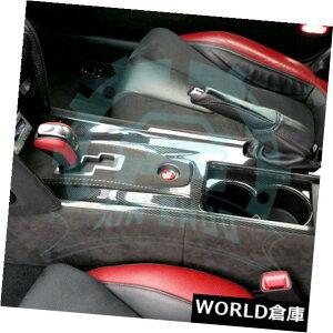 コンソールボックス 日産RHD R35 GTRグロススティックタイプカーボンファイバー用センターコンソールカバートリム Center Console Cover Trim For Nissan RHD R35 GTR Glossy Stick Type Carbon FiberB