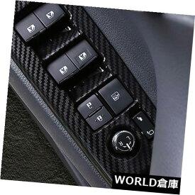 インテリアパネルトヨタカムリ2018のための4PCSカーボン繊維の内部の窓スイッチパネルカバートリム 4PCS Carbon Fiber Interior window switch panel cover Tirm For Toyota Camry 2018