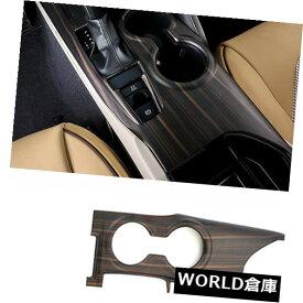 インテリアパネルトヨタカムリ2018ピーチウッドのABSインテリアギアシフトボックスパネルカバートリム For Toyota Camry 2018 Peach Wood ABS Interior Gear Shift Box Panel Cover Trim