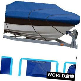 ボートカバー ブルーボートカバーフィットマスタークラフト200パワースターO / B 1997 1998 BLUE BOAT COVER FITS MASTERCRAFT 200 POWERSTAR O/B 1997 1998