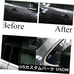 ドアピラー 6pcドアの窓の土台の柱のカバーフレームのフォードの探検家2013-2017年のためのトリムストリップ 6pc Door Windows Sill Pillar Cover Frame Trim Strip For Ford Explorer 2013-2017