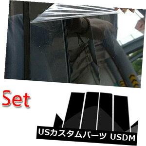 ドアピラー ヒュンダイIX35 2010-2015 6PCSミラー効果ウィンドウセンターピラーカバートリムWQ用 For Hyundai IX35 2010-2015 6PCS Mirror Effect Window Center Pillar Cover Trim WQ