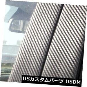 ドアピラー ランド範囲ローバー(4dr)70-95 6pcセットドア用Di-Nocカーボンファイバーピラーポスト Di-Noc Carbon Fiber Pillar Posts for Land Range Rover (4dr) 70-95 6pc Set Door