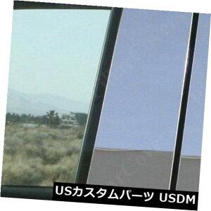 ドアピラー フォードエクスプローラー用のChrome Pillarポスト マーキュリー登山家91-01 6pcドアトリム Chrome Pillar Posts for Ford Explorer  Mercury Mountaineer 91-01 6pc Door Trim