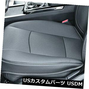 シートカバー 通気性のある贅沢で黒いPUの革完全なサラウンド・カー・シートの保護装置の座席カバー Luxury Black PU Leather Full Surround Car Seat Protector Seat Cover Breathable
