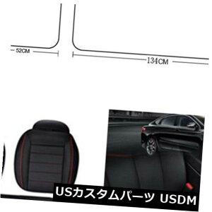 シートカバー ユニバーサルチャイルドシートカバー通気性PUレザーパッドマット用オートチェアクッション3D Universal Car Seat Cover Breathable PU Leather Pad Mat for Auto Chair Cushion 3D