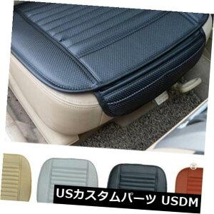 シートカバー ユニバーサルチャイルドシートカバー通気性PUレザーマットパッド用オートチェアクッション Universal Car Seat Cover Breathable PU Leather Mat Pad for Auto Chair Cushion