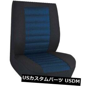 シートカバー FERRARI MONDIAL用シングルプレミアムジャカードパッド入りシートカバー SINGLE PREMIUM JACQUARD PADDED SEAT COVER FOR FERRARI MONDIAL