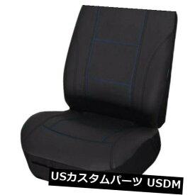 シートカバー TRIUMPH DOLOMITE用シングルステッチレザールックシートカバー SINGLE STITCHED LEATHER LOOK SEAT COVER FOR TRIUMPH DOLOMITE