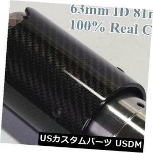 マフラーカッター 光沢のある表面ブラックカーボンファイバー+ステンレス s BMW用スチールカーエキゾーストパイプ2.5 '' Glossy Surface Black Carbon Fiber+Stainless Steel Car Exhaust Pipe 2.5'' For BMW