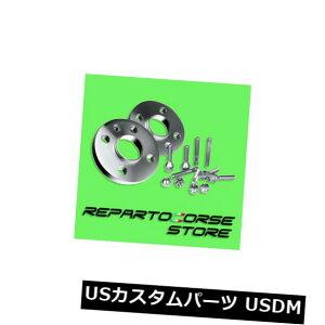 スペーサー ペアスペーサーホイール16mmボルト付き-スマートクロスブレード用-3穴 Pair Spacers Wheel 16mm with Bolts - for Smart Crossblade - 3 Holes