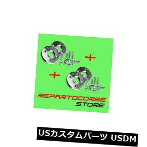 スペーサー キット4スペーサーホイール16 +20 mm、フィアットウノ用ボルト付き-タイプ-Cinquecento Kit 4 Spacers Wheel 16 +20 mm with Bolts for Fiat Uno - Type - Cinquecento