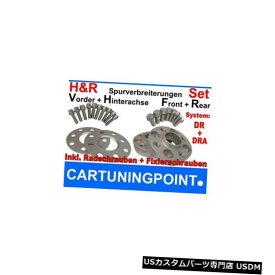 Abe H/&r PASSARUOTA DR NERO per BMW m3 m390 10 = 2x5mm spacer con bulloni