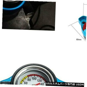 ラジエーターカバー 1.1 BAR小型ヘッドサーモスタットラジエーターキャップカバー水温温度計 1.1 BAR Small head Thermostatic Radiator Cap Cover Water Temp Temperature Gauge