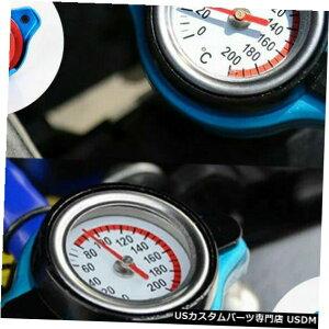 ラジエーターカバー ラジエーターキャップカバー/水温カバーゲージ温度計カーアクセサリー Radiator Cap Cover/Water Temperature Cover Gauge Temp Meter Car Accessories