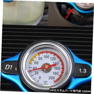 ラジエーターカバー 車のための普遍的なサーモスタットのラジエーターの帽子+温度計1.3棒カバー小さい頭部 Universal Thermostatic Radiator Cap+Temp gauge 1.3 Bar Cover Small Head For Car