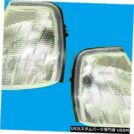 Turn Signal Lamp 94-00メルセデスベンツCクラスW202のクリアコーナー信号灯ランプペア(L + R) Clear Corner Signal Light Lamp Pair(L+R) For 94-00 Mercedes Benz C Class W202