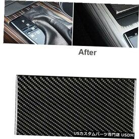 コンソールカバー トヨタカムリ2018-19のカーボンファイバーセンターコンソールストレージボックスカバーステッカー Carbon Fiber Center Console Storage Box Cover Sticker For Toyota Camry 2018-19