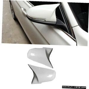 エアロパーツ ペアホワイトサイドウィングミラーカバーするためBMW F20のF21のF22 F30のF32 F33のF34のF36 X1 E84 Pair White Side Wing Mirror Cover For BMW F20 F21 F22 F30 F32 F33 F34 F36 X1 E84