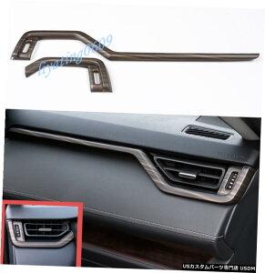 エアロパーツ ピーチ木目車のダッシュボード装飾ストリップトリムのためにトヨタRAV4 2019年から2020年 Peach Wood Grain Car Dashboard Decorative Strip Trim For Toyota RAV4 2019-2020