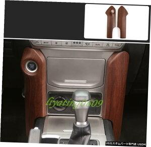 エアロパーツ ピーチ木目エンジンスタートストップ装飾カバートリムトヨタプラドFJ150 18-19 Peach Wood Grain Engine Start Stop Decor Cover Trim For Toyota Prado FJ150 18-19