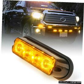 グリル Xpriteオレンジ/黄色4 LEDサイドマーカーストロボライト点滅緊急警告 Xprite Amber/Yellow 4 LED Side Marker Strobe Light Flashing Emergency Warning