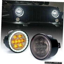 グリル LEDオレンジ色はスモークレンズ&#038で信号光を回し、07から18ジープラングラーJK用ヘイローDRL LED Amber Turn Signal Light with Smoke Lens &Halo DRL for 07-18 Jeep Wrangler JK