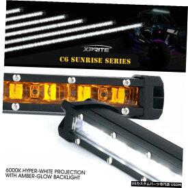 グリル オフロードUTVのためXprite LEDワーキングライトバーアンバーバックライトフラッドランプ駆動 Xprite LED Working Light Bar Amber Backlight Flood Driving Lamp for Offroad UTV