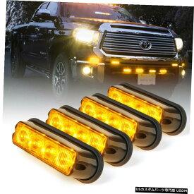 グリル Xprite 4倍黄色のLEDサイドマーカーストロボライトフラッシュ琥珀緊急ビーコントラック Xprite 4x Yellow LED Side Marker Strobe Light Flash Amber Emergency Beacon Truck
