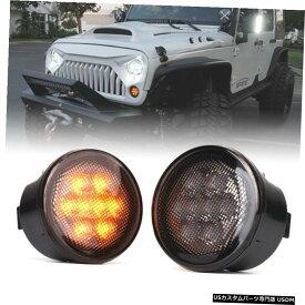 グリル Xprite LEDは、2007年から2018年ジープラングラーJK用信号光アセンブリスモークレンズを回し Xprite LED Turn Signal Light Assembly Smoke Lens for 2007-2018 Jeep Wrangler JK