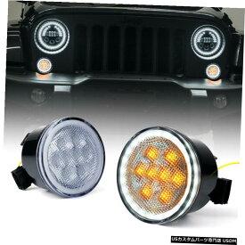 グリル LEDオレンジ色はクリアレンズ&#038と信号光を回し、07から18ジープラングラーJK用ヘイローDRL LED Amber Turn Signal Light with Clear Lens&Halo DRL for 07-18 Jeep Wrangler JK