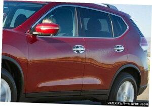 クロームメッキ 14-17日産ローグミラークローム8PCSドアハンドルボウルカバーキャップトリム For 14-17 Nissan Rogue Mirror Chrome 8PCS Door Handle Bowl Cover Cap Trim