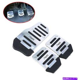 Foot Pedal Aluum合金の3個の車マニュアル滑り止めのブレーキクラッチペダルカバーセットフット新 Aluum Alloy 3 Pcs Car Manual Nonslip Brake Clutch Pedal Cover Set Foot New