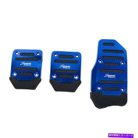 Foot Pedal マニュアルAluum 3 PCS車滑り止めのブレーキクラッチペダルカバーセットフットペダル Manual Aluum 3 PCS Car Nonslip Brake Clutch Pedal Cover Set Foot Treadle