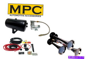 Train Horn /コンプレッサー水&防塵120 PSI 12Vエアシステムワットトレインホーンキット Train Horn Kit w/ Compressor Water & Dust Resistant 120 PSI 12v Air System