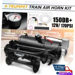 Train Horn 車のトラック列車クワッド4トランペットエアホーンセット170 PSI 150デシベル12Vコンプレッサー+ホース Car Truck Train Quad 4 Trumpet Air Horn Set 170 PSI 150db 12V Compressor + Hose