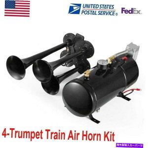 Train Horn トラックトレーラーのために4 - トランペット150デシベルメタル12V電車エアホーンキット150PSIコンプレッサー 4-Trumpet 150dB Metal 12V Train Air Horn Kit 150Psi Compressor For Trailer Truck