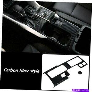 Carbon fiber Internal カーボンファイバーインナー変速フレームカバーに三菱エクリプスクロス2018年から2019年 Carbon Fiber Inner Gear Shift Frame Cover For Mitsubishi Eclipse Cross 2018-2019