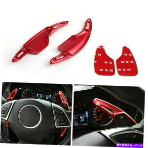 Steering Wheel Paddle Shifter ステアリングホイールのシフトパドルシフター拡張は、シボレーカマロ16-19赤米に適合します Steering Wheel Shift Paddle Shifter Extension Fits Chevrolet Camaro 16-19 Red US