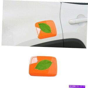 GAS TANK FUEL ABSオレンジ燃料タンクキャップ石油ガスカバートリム1個フィット感のためのジープ・レネゲード2015年から2020年 ABS Orange Fuel Tank Cap Oil Gas Cover Trim 1pc Fit For Jeep Renegade 2015-2020