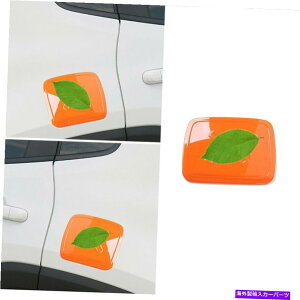 GAS TANK FUEL ABSオレンジフィット感のためのジープ・レネゲード2015-2020燃料タンクキャップ石油ガスカバートリム1個 ABS Orange Fit For Jeep Renegade 2015-2020 Fuel Tank Cap Oil Gas Cover Trim 1pc