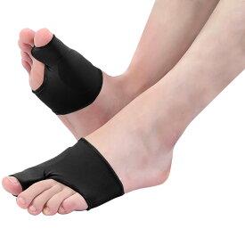 外反母趾 外反母趾サポーター 足指を広げる 優しいシリコンカバー付き 親指サポーター 男女兼用 (2個セット)