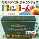 【5個+1個サービス計6個】【インカの秘密 Premium McB ソフトカプセル 1箱120粒】【送料無料】モモルディカ・チャラン…